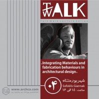 Integration Materials and fabriction behaviours in architectual design