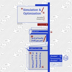 Simulation & Optimization
