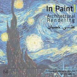in paint[architectural renderin