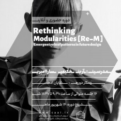 Rethinking Modularities[Re-M] Emergent role of patterns in future design