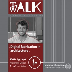 Digital Fabrication in ArchitectureDigital fabrication in architecture/ Alexandre Dubor/1395