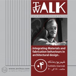 Integrating Materials and fabrication behaviours in architectural design / Sofoklis Giannakopoulos/1395
