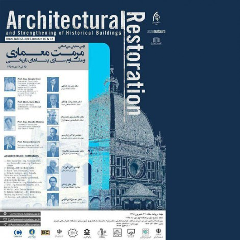 architectural and strengthening of historical Restoration